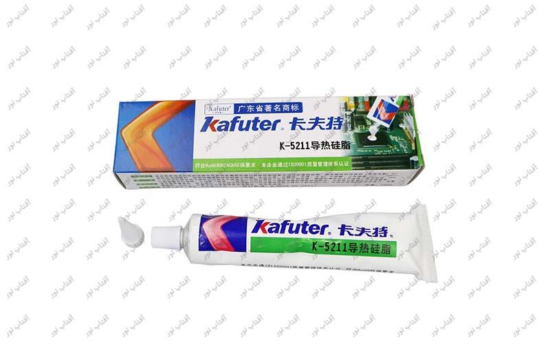 خمیر سیلیکون ۱۰۰ گرمی Kafuter