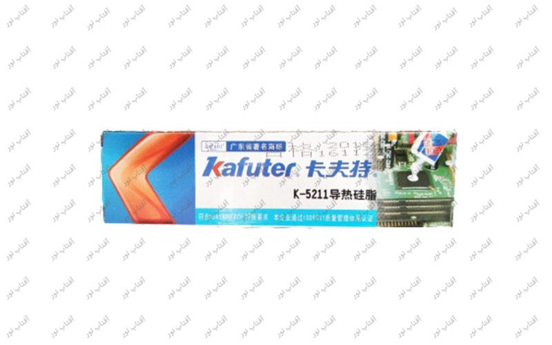 kafuter5211
